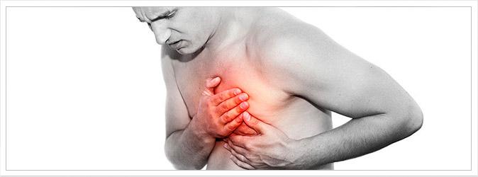 Лечение сердца пиявками